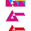月刊ムーのロゴを紐解いてみた。
