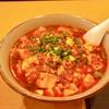 中区伊勢佐木町の「杜記 海鮮火鍋菜館」で麻婆豆腐刀削麺