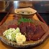 「寿司と地魚料理 大徳家」でお昼からお酒と地魚を堪能。@千倉