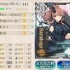【艦これ】サラトガ改二実装からの装備事情