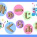 【みゅーじくらふと】第13回 12/19(火)クリスマスの仲間を作って遊ぼう!!