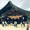 2017年GW マイルで島根&鳥取旅行