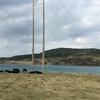 九州旅行④。五島列島の旅・小値賀島編その2。レンタサイクルで島を一周。ポットホール(国天然記念物)など