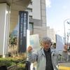 1/30 東京入管に収容中のメメット・オズチャルギルさんと面会・署名提出