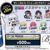 【グッズ】 B-PROJECT 『きゃっちみコレクション』 JOY CAN PREMIUM 発売決定!オリジナル自動販売機設置&限定トートバッグ販売!