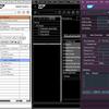 SAP GUI for Windows 7.70 がリリースされました