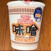 🥢一時販売休止⁉️ NISSIN CUP NOODLE 味噌