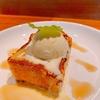 殿堂入りのお皿たち その539【上北沢の、とあるカフェさん の フレンチトースト】