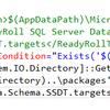 RedGate ReadyRollで継続的インテグレーションするときの注意点