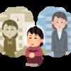 【公務員試験】「志望動機」について注意点 業界研究のすすめ