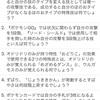 2月13日開催 「不定期ポケモンわざ・特性(第十四回)」解説