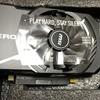 仮想通貨のマイニング機にGeForce GTX1060を追加してハッシュレートを確認しました