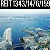 Jリート:東証REIT指数連動ETF3種【1343/1476/1597】、どれがお薦め?
