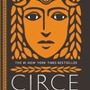 Circe / マデリン・ミラー: ギリシャ神話から生まれたフェミニズム小説