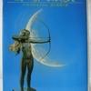 ケイト・ウィルヘルム「鳥の歌いまは絶え」(サンリオSF文庫)