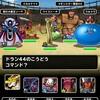 level.746【ウェイト120】第128回闘技場ランキングバトル2日目