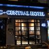 【2017年】ホーチミン:CCENTRAL HOTEL BUI VIEN[シー セントラル ホテル ブイ ビエン]宿泊レポート