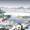 14「仏教の秘密」禅と念仏の合体
