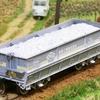 セメント専用貨車