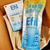 【当選】マスクや服にスプレーするだけで簡単除菌&防菌できちゃう『Efil(エフィル)』もらった。