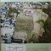 発掘調査報告書 岩門城跡