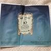 SKINFOOD(スキンフード)のフェイスマスク♪♪ 『ミラクルフード10ソリューション アイパッチ&マスクシート』 韓国コスメレポ