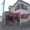 【愛和住販の専任媒介物件】鶴ヶ島市脚折中古一戸建て住宅