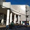 東久留米市立滝山図書館(東京都)