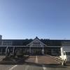 【福島】会津若松駅の周りをウロウロ……