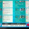 【剣盾シングルs18】炯々グッドスタッフ【最終39位/最終R2059】