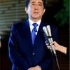 首相、年内解散を検討 与党幹部に伝える 最短で今月末