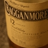 『クラガンモア12年』ブレンダーが選ぶ、最もブレンディングに適したシングルモルト。