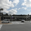 肥薩線-19:栗野駅