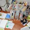 たまった書類整理、捨てられない私が行った紙の整理術とは?