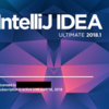 IntelliJ IDEA 2017.1 → IntelliJ IDEA 2018.1にアップデートする方法