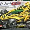 【ミニ四駆】DCR-02(デクロス-02)をようやく購入