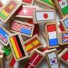 海外移住と税金