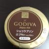 ウチカフェスイーツ 『UchiCafe' SWEETS × GODIVA ショコラプリン』