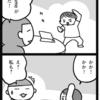 Perfume好き