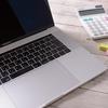 確定申告、e-Tax(電子申告)でも控印がもらえるらしい?