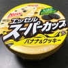 明治エッセルスーパーカップのバナナ&クッキー!【感想】