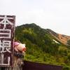 梅雨の合間…温泉登山⁉️