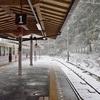 京都の雪景色、鞍馬貴船編。