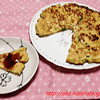 大豆粉のネギ焼き・ブルドック糖質カロリーハーフソース:糖尿病患者の食卓