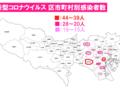 【地震予測】週末に関東で強めの地震か~リシルさんが関東で震度4を予測+頭痛でダウン+都内新型コロナ区市町村別感染者数