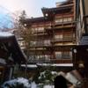 フウナ in リアル 2019・1月(長野県 ‐ 小布施町・渋温泉 -1日目‐午後)