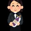 美味しいワイン探しの旅 解禁です。