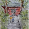 2017年: ハガキにペン画『お元日』