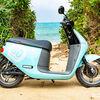 石垣島でスマートスクーター『gogoro』を乗りまわす!バイクレンタルサービス『GO SHARE』を利用してみた。