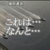 ボートレース福岡のフライング実況が切なすぎる件